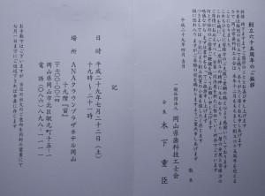 DSCF0757