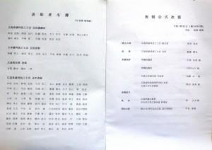 DSCF1998