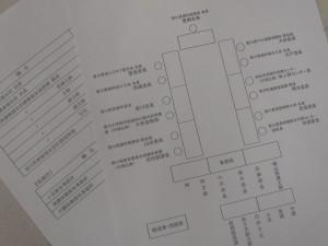 DSCF3753