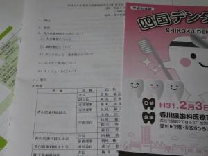 DSCF6922