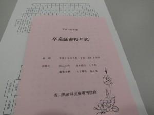 DSCF9021